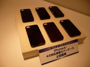 iphone用の漆器カバー