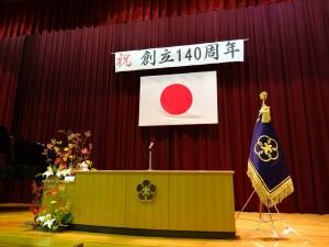 魚津市立大町小学校創立140周年