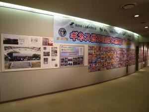 魚津商工会議所青年部創立40周年記念事業