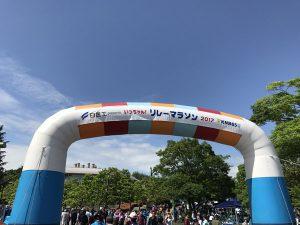 いっちゃんリレーマラソン2017