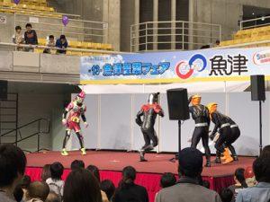まるまる魚津2017 2日目