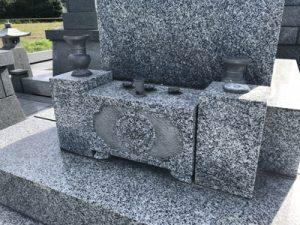 石の風除け